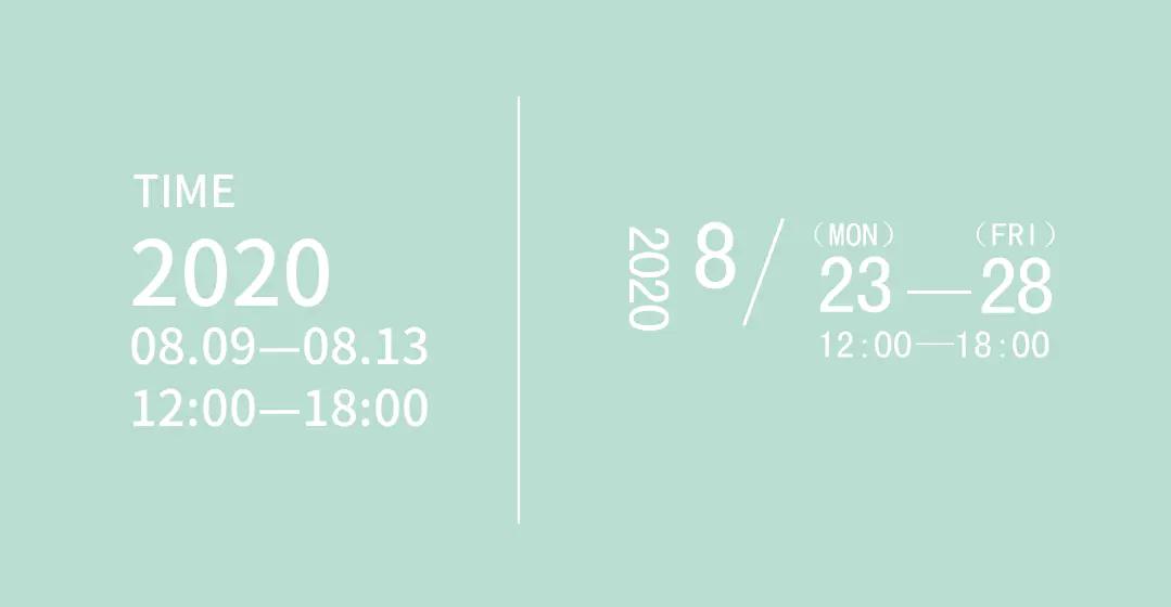 10套日期排版案例 , 日期的排版技巧