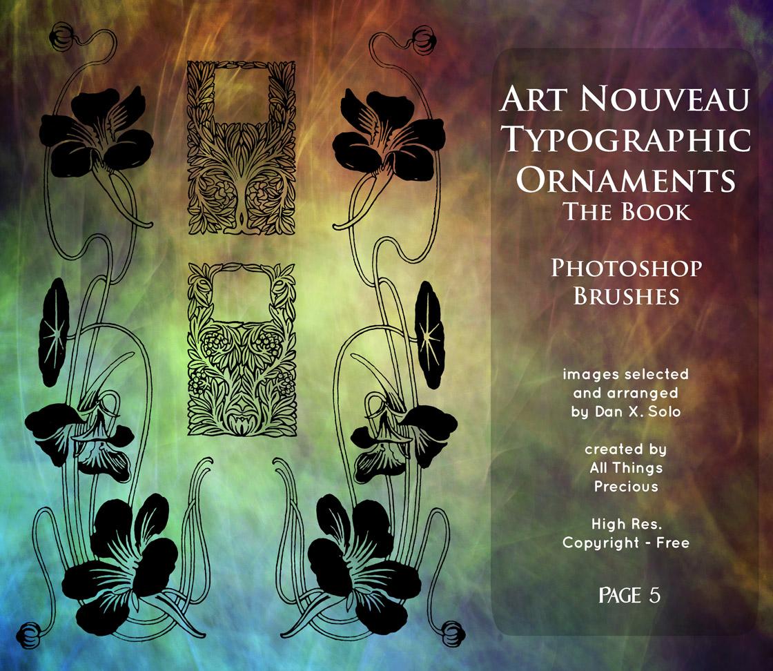 植物印花图图案、手绘古典花纹PS笔刷