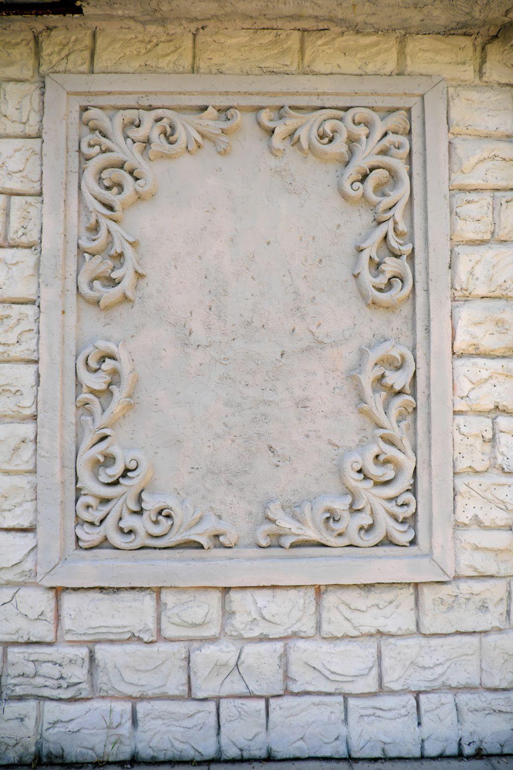 雅典风格石框背景图像 - 免费图像下载