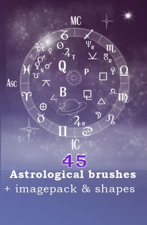占星术符号图案、神魔字符PS笔刷