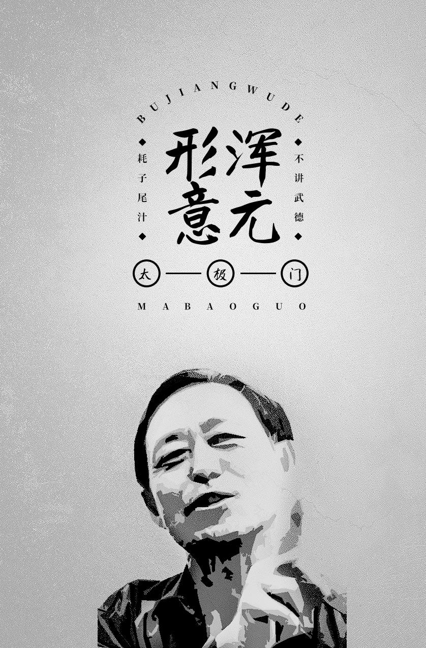 免费正版中文字体下载  - 【庞门正道真贵楷体】