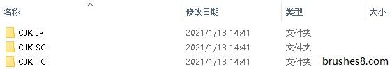 台湾圆体:思源黑体与小杉圆体改造而成!免费商用