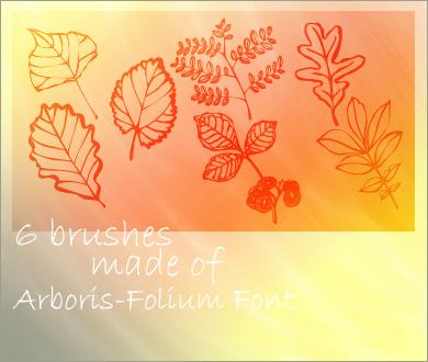 手绘叶子、野草图案PS笔刷