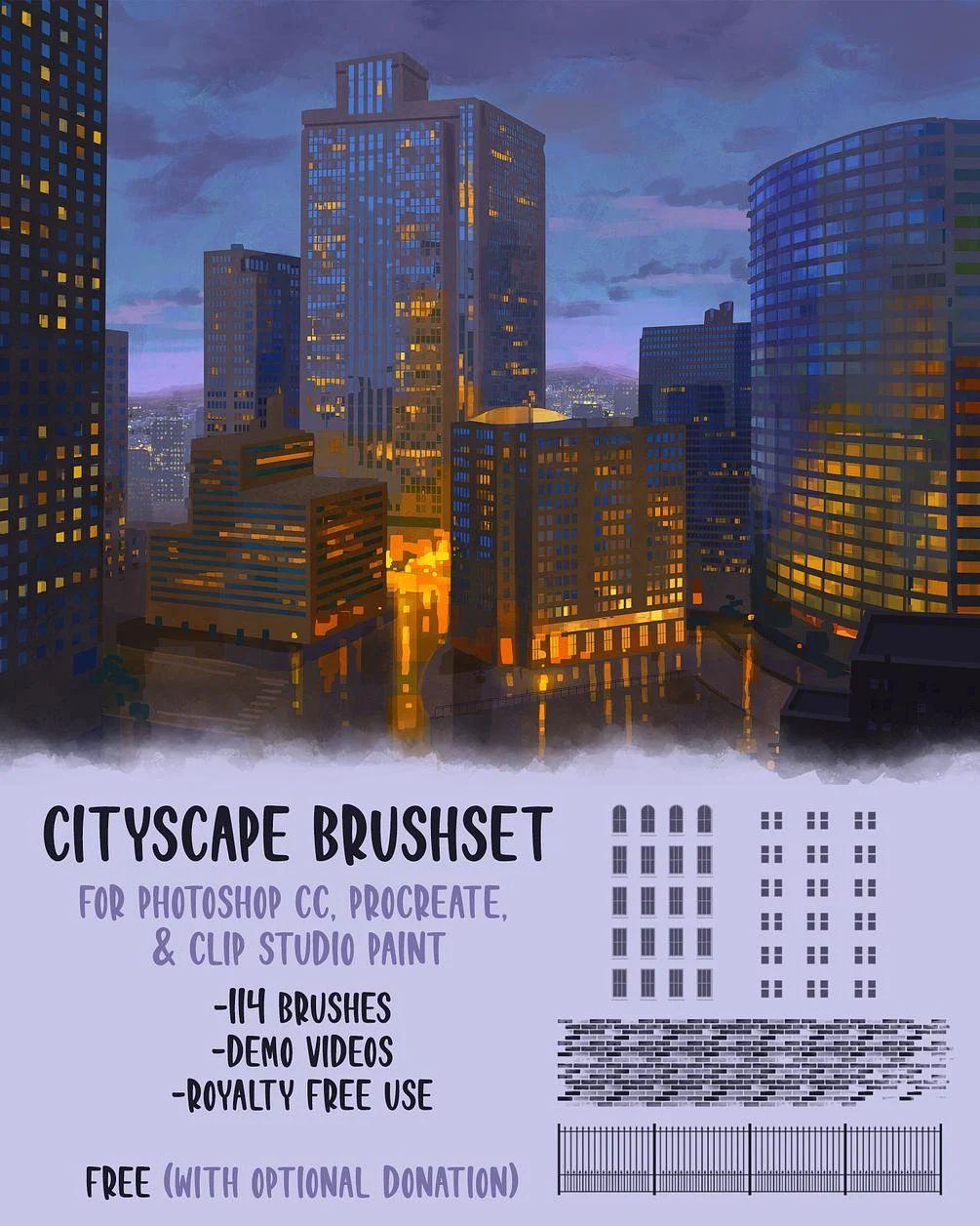 城市专用画集PS插画笔触笔刷(含.abr笔刷和.sut笔刷文件)