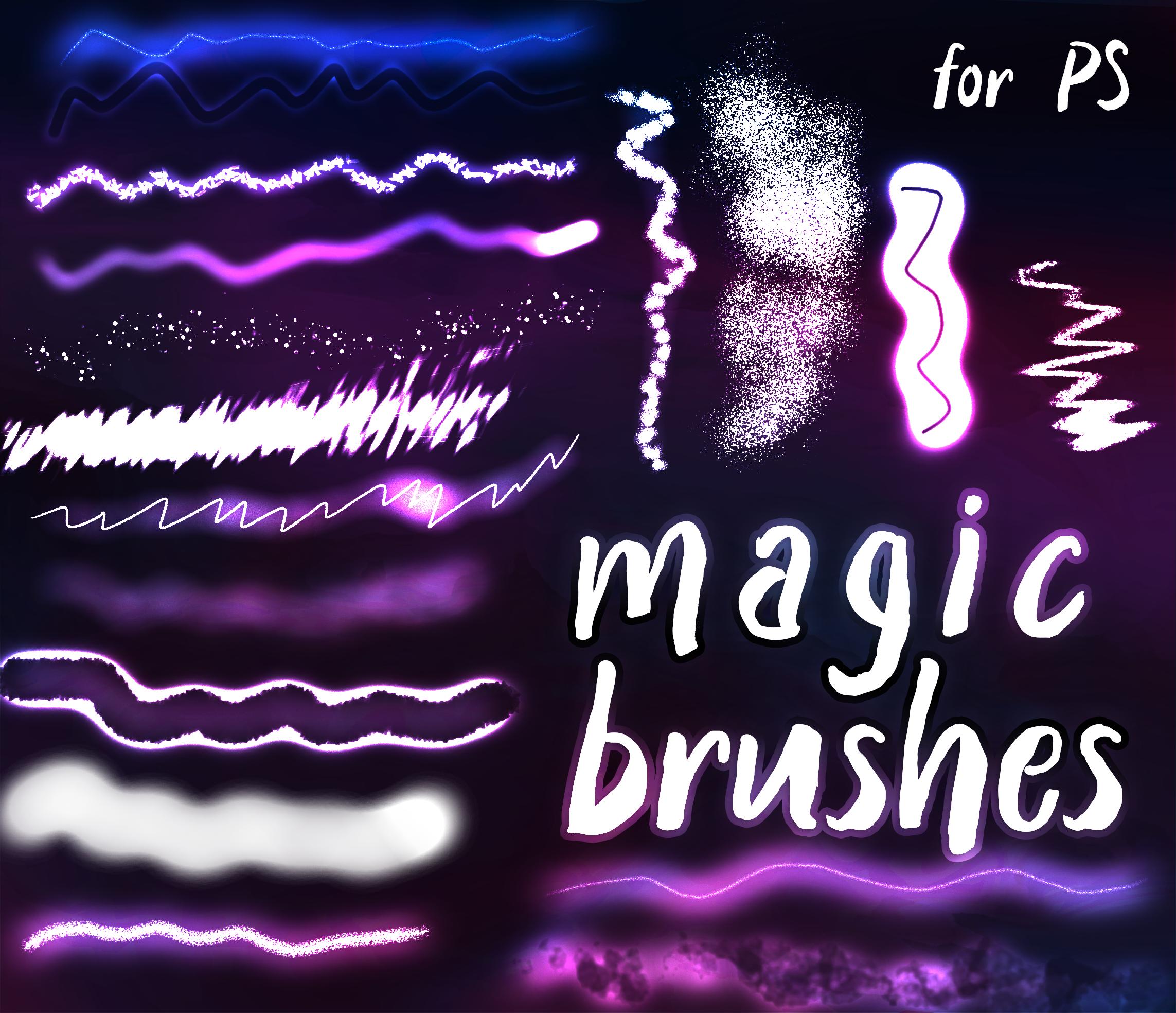 免费的魔法发光线条、荧光线条PS笔刷素材