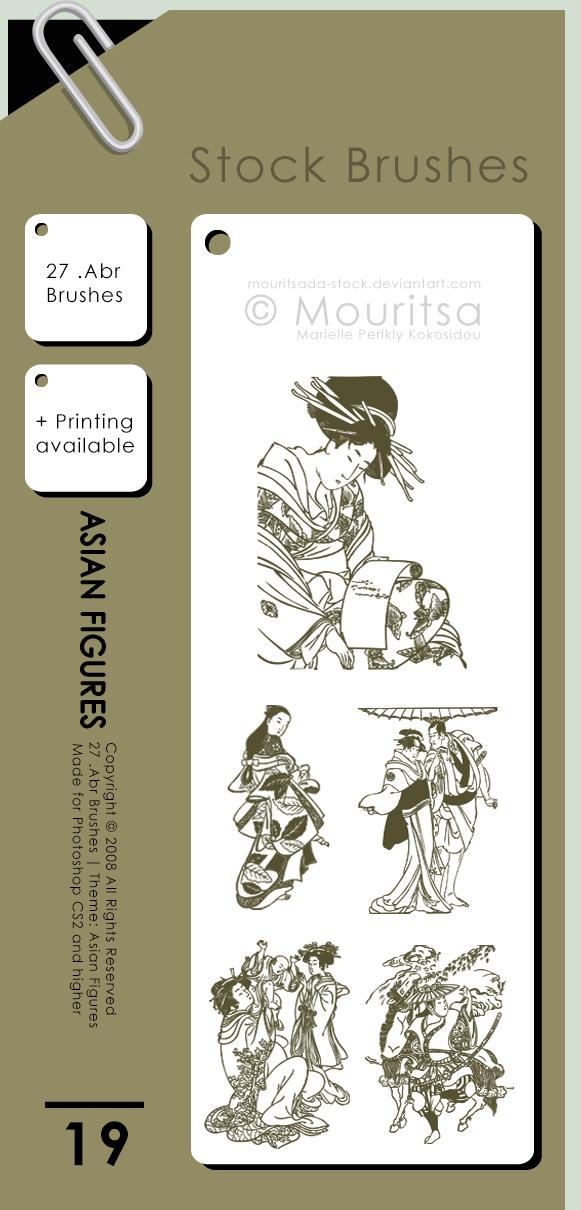 日本浮世绘花纹图案PS笔刷素材